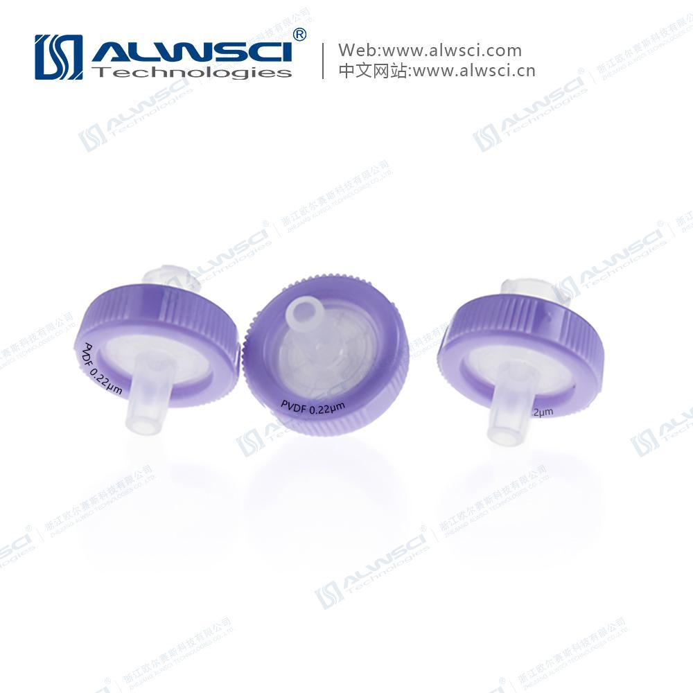 Labfil 25mm有機 親水疏水 PVDF包邊濾器  濾頭 針式過濾器 3