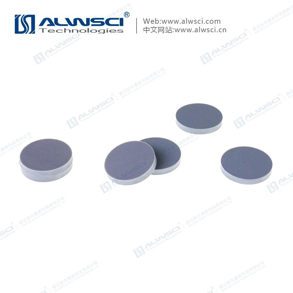 ALWSCI 20mm 塑型 隔墊 PTFE丁基復合墊片 2