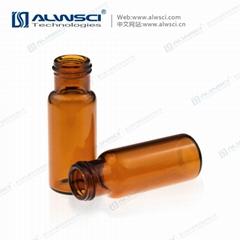 2mL 9-425 棕色不帶刻度 色譜玻璃樣品瓶 自動螺紋口進樣瓶