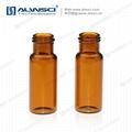 2mL 9-425 棕色不帶刻度 色譜玻璃樣品瓶 自動螺紋口進樣瓶 2