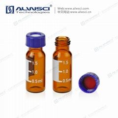 2mL 超淨款 氣相液相進樣瓶9-425 棕色 一體式預組裝 藍盒