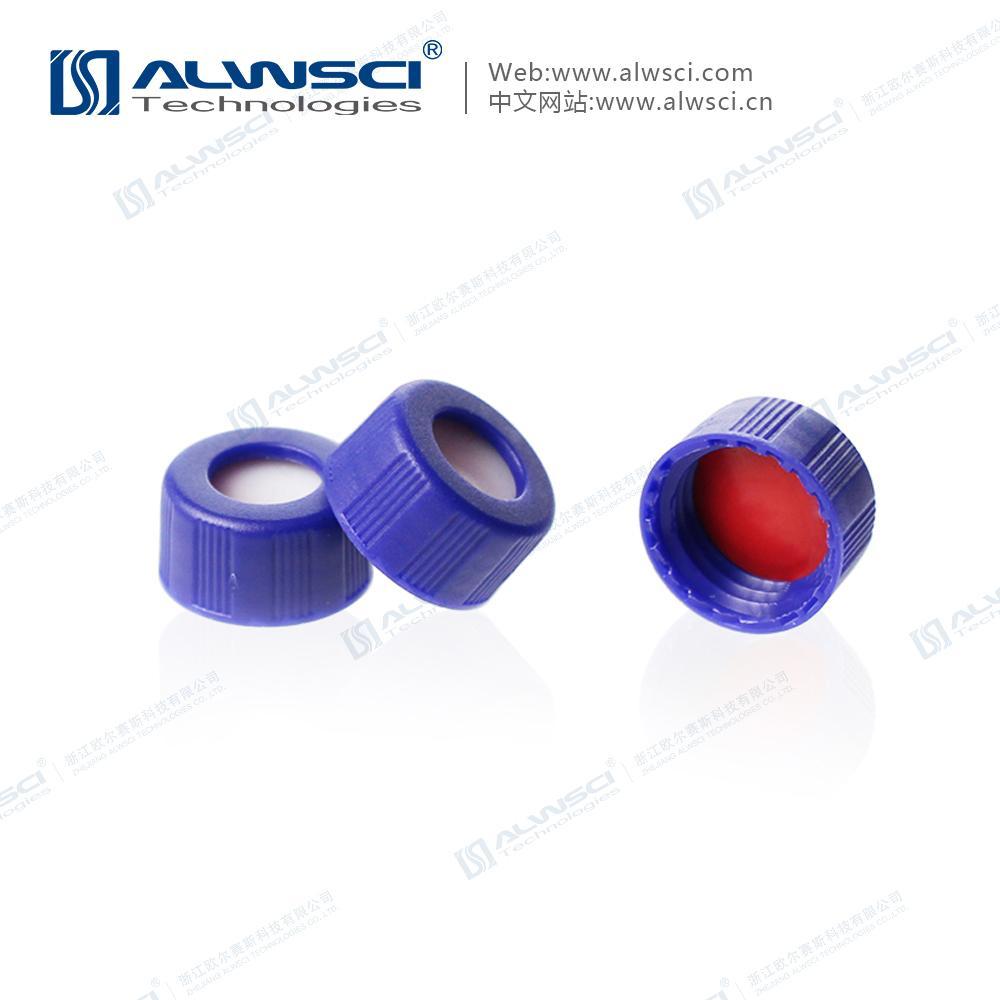 2mL 超淨款 氣相液相進樣瓶9-425 棕色 一體式預組裝 藍盒 3