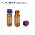 2mL 超淨款 氣相液相進樣瓶9-425 棕色 一體式預組裝 藍盒 4