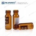 2mL 超淨款 氣相液相進樣瓶9-425 棕色 一體式預組裝 藍盒 5