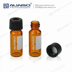 8-425棕色帶刻度 色譜自動進樣瓶 窄口螺紋瓶