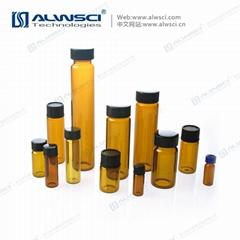 歐爾賽斯 透明棕色化學品分裝樣品瓶7ml 8ml 10ml 16ml