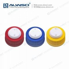 ALWSCI 流動相試劑瓶蓋 GL45 2孔 3孔 4孔