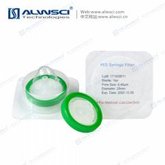 Labfil 13mm水系PES聚醚砜 無菌 針式過濾器 滅菌