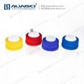 ALWSCI 适用GL45试剂瓶 本色转换接头 堵头