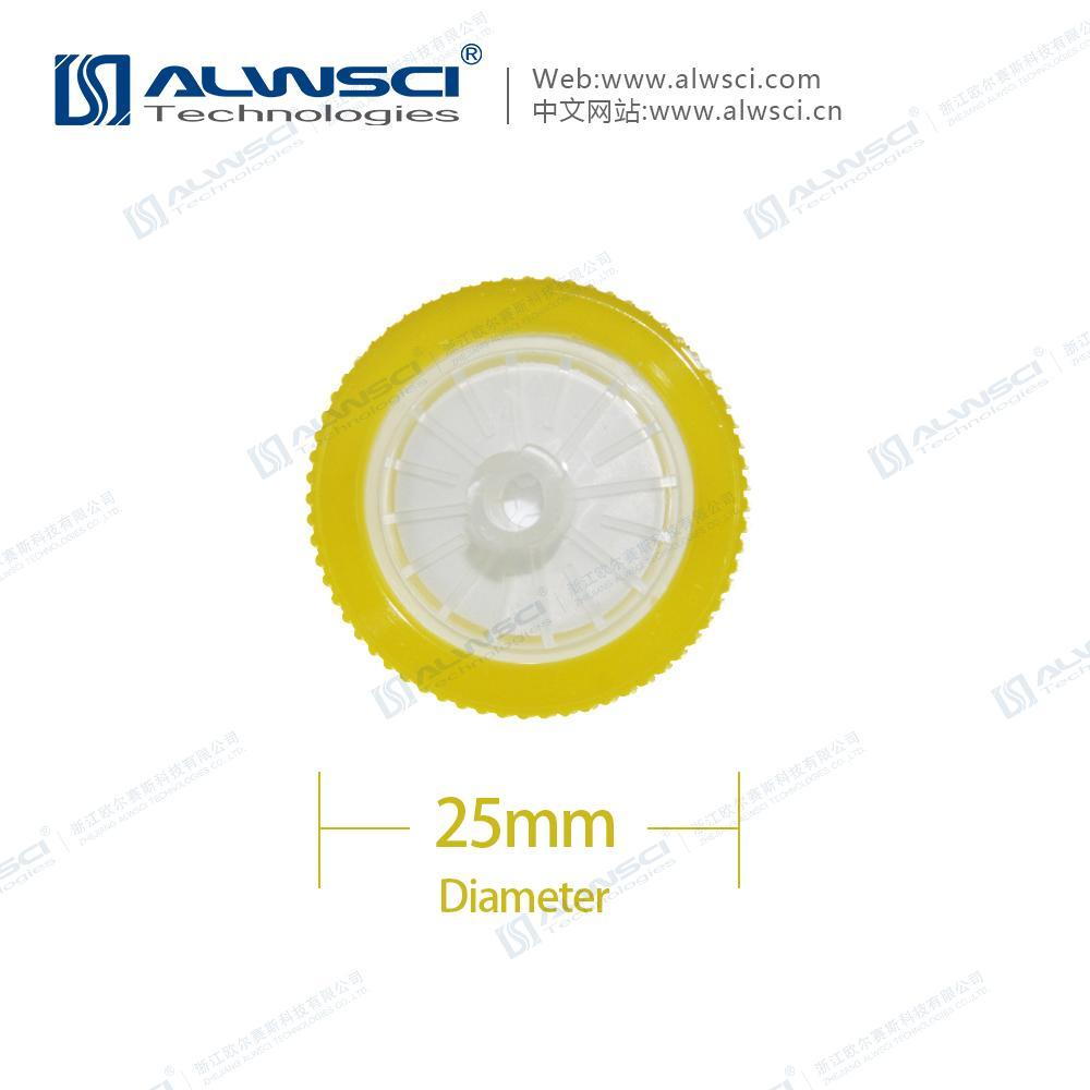 Labfil 25mm Nylon 0.22um Syringe filter