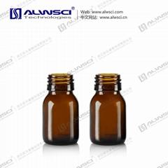 30mL防盗口 棕色玻璃试剂瓶 分装 储存