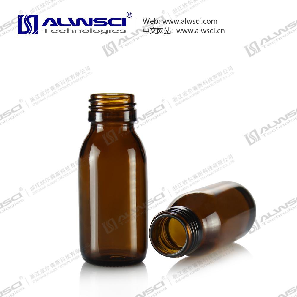 60mL 防盗口 棕色玻璃试剂瓶 分装 储存