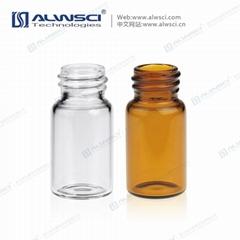 ALWSCI 3mL 透明 棕色 样品瓶分装储存瓶