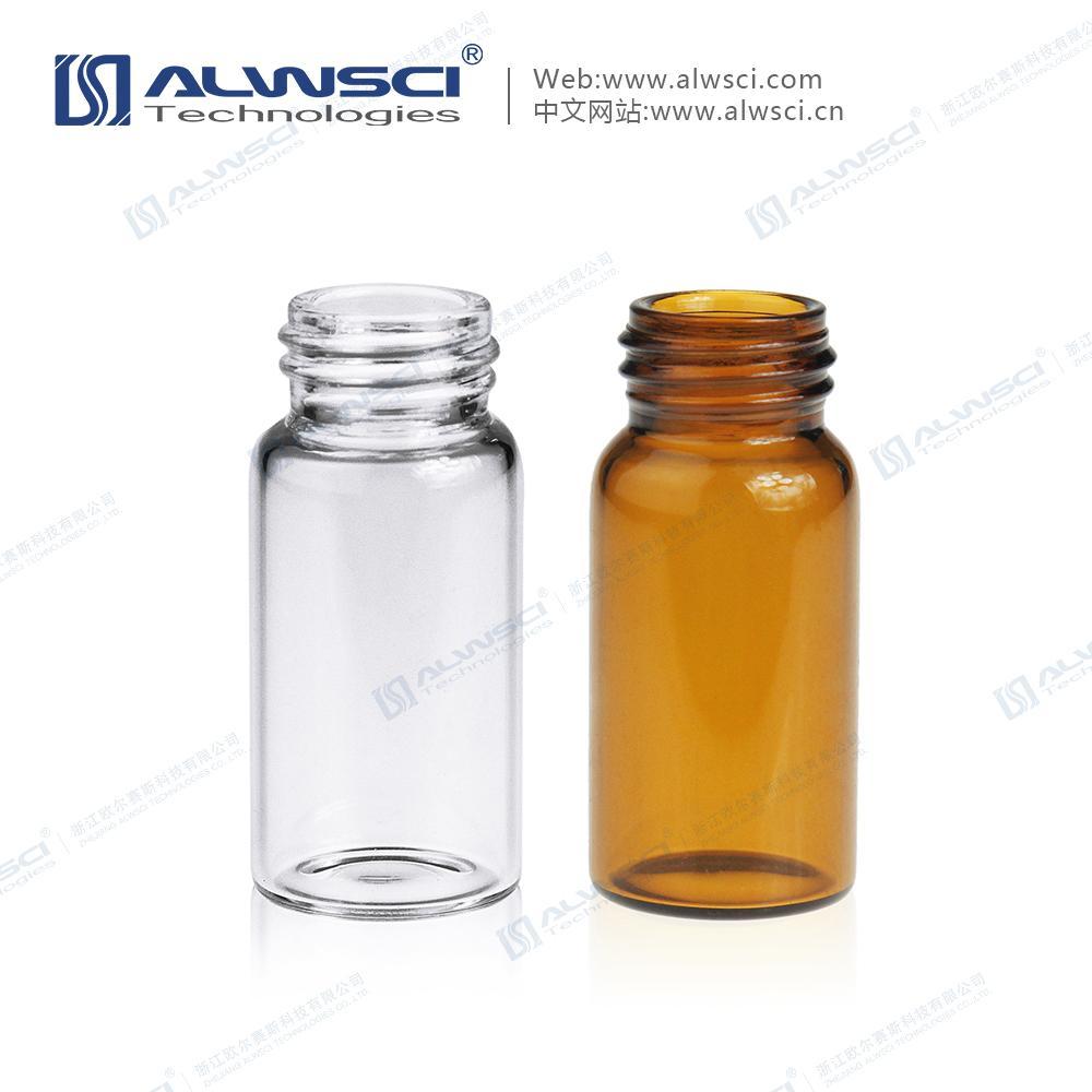 ALWSCI 5mL 透明 棕色 样品瓶分装储存瓶