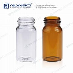 ALWSCI 20mL 透明 棕色 样品瓶分装储存瓶