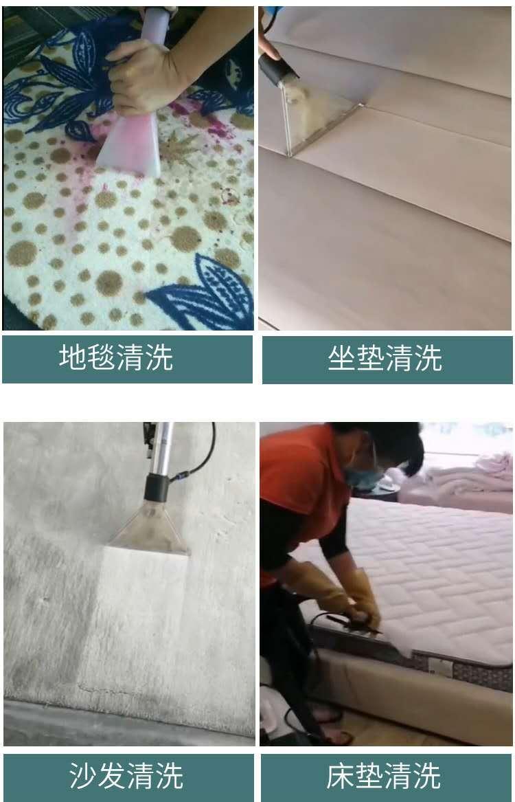 软装布艺沙发地毯床垫清洗机 2