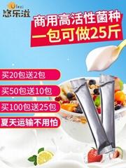 水果捞专用酸奶发酵菌粉奶吧自制老酸奶菌种商用酸奶粉拉丝粘稠型