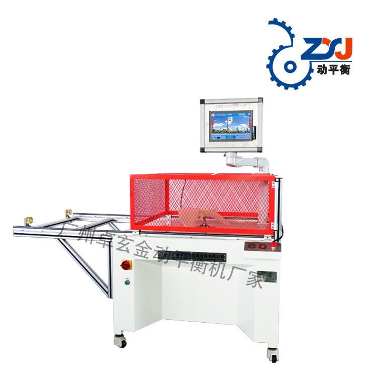 散热风扇动平衡机 4