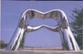 镂空雕塑不锈钢雕塑 2