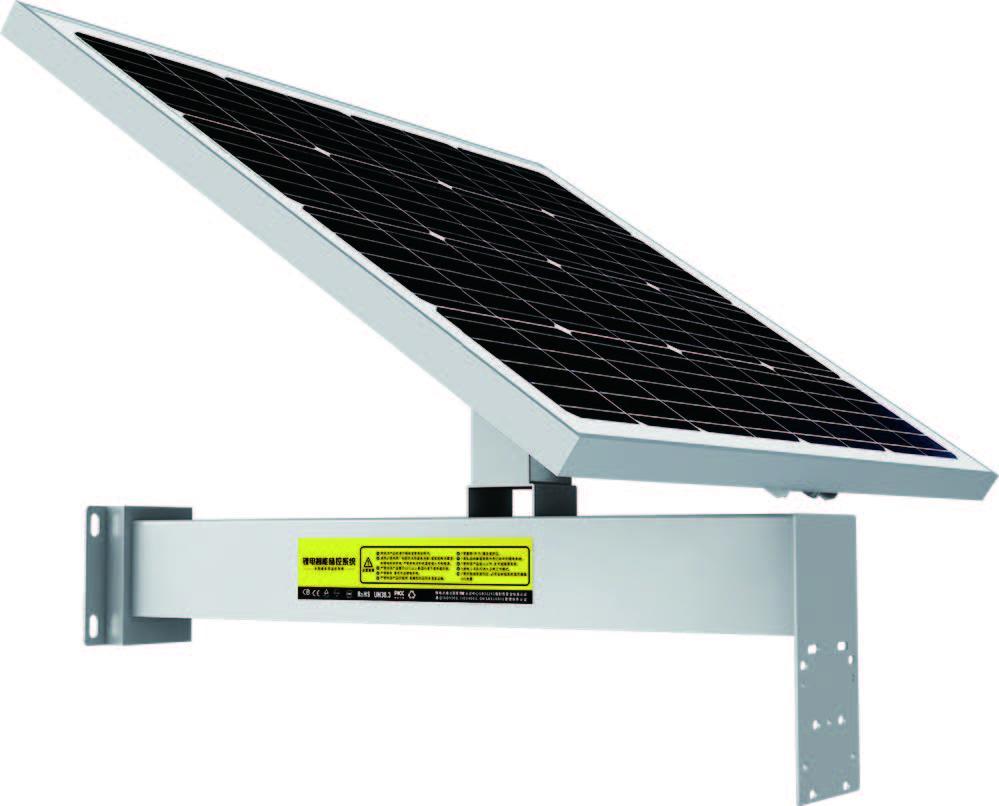 solar video camera cctv ip  4