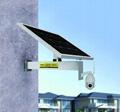 solar powered CCTV IP surveillance