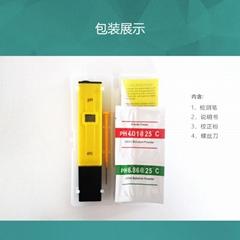 Portable LCD PH Tester Pen Digital Water Quality PH Meter 0.0-14.0
