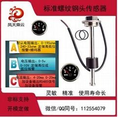 油位表水位表转速表里程表水温表压力表座油箱水箱传感器配套仪表