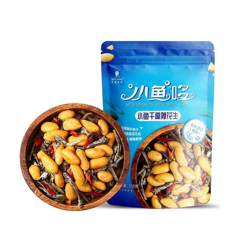 海鲜麻辣花生 1