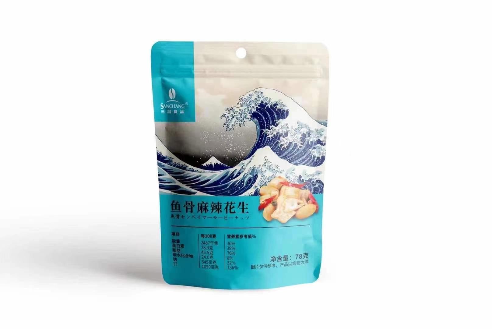 海鲜麻辣花生 4