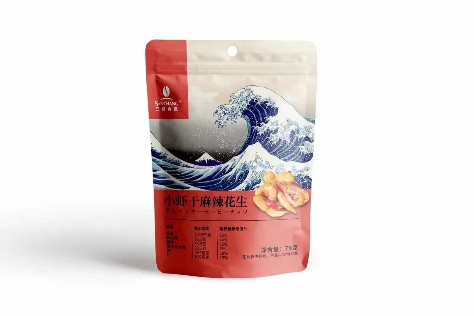 海鲜麻辣花生 5