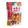 水果坚果燕麦片 1