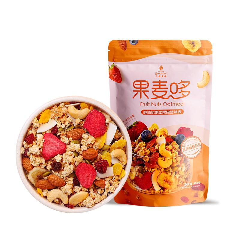 水果坚果燕麦片 3