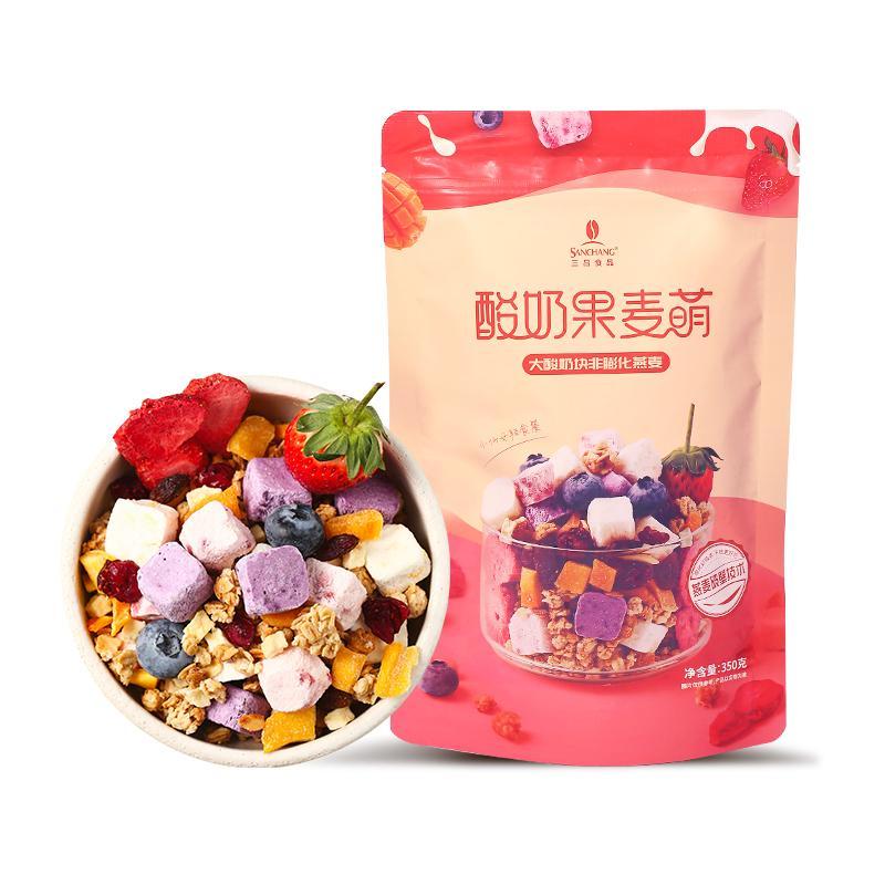 水果坚果燕麦片 4