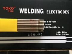 田信TOKO不锈钢焊条