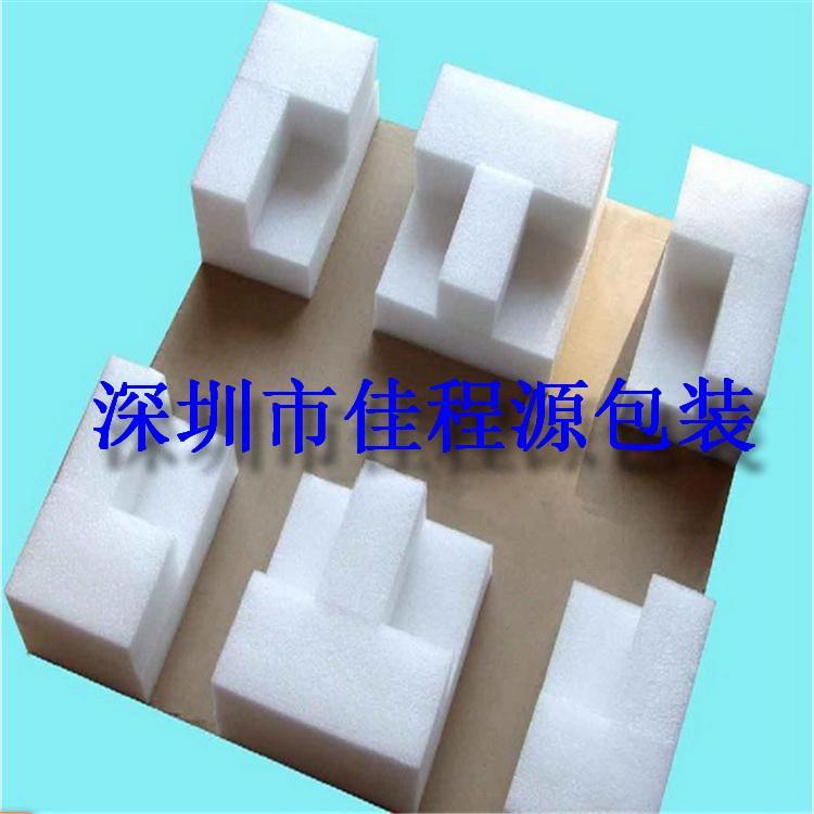 深圳珍珠棉廠家紙箱紙盒定製 1
