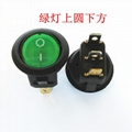 20mm round switch button 4 / 3 / 2 pin two gear three gear KCd1 small power ship 2
