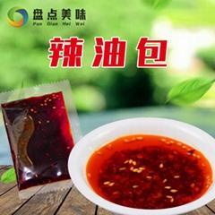 外卖辣椒油 小包川味油泼辣子打包红油辣椒调料辣椒包