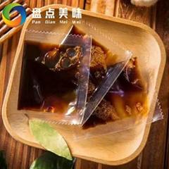餐飲外賣小醋包 袋裝山西陳醋打包調味醋包批發