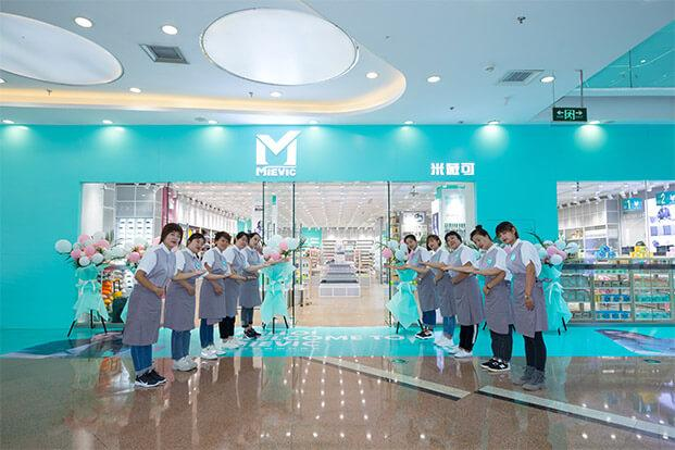 Mievic Store 1