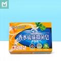 XH perfume sulfur antibacterial soap