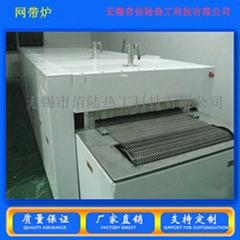热处理网带炉 陶瓷电容还原炉 电子器件烧结炉