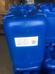 Lithium bromide brine 55% CAS 7550-35-8 for industrial chiller