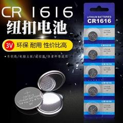 厂家直销CR1616纽扣电池发光礼品玩具蜡烛灯电子产品3V锂锰电池