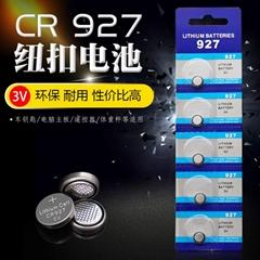 CR927纽扣电池遥控器玩具钟表蜡烛灯电子3V锂锰环保电池厂家直销
