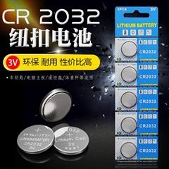 工厂直销cr2032纽扣电池电子产品遥控器蜡烛灯玩具3V锂锰扣式电池
