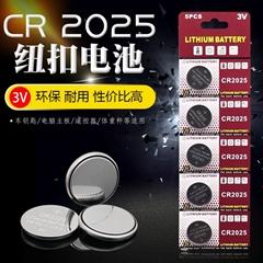 工厂直销CR2025纽扣电池遥控器钟表蜡烛灯电子产品3V锂锰电子电池