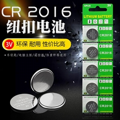 工厂直销CR2016纽扣电池遥控器蜡烛灯电子产品工业装3V锂锰电池