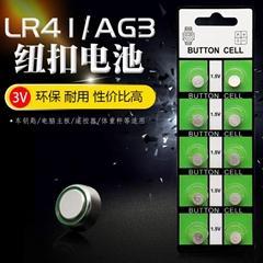 無汞AG3紐扣電池LR41電子發光禮品玩具392手錶電子電池工廠直銷