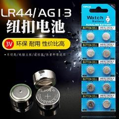 无汞LR44纽扣电池AG13玩具礼品电子产品1.55V锌锰电池工厂直销