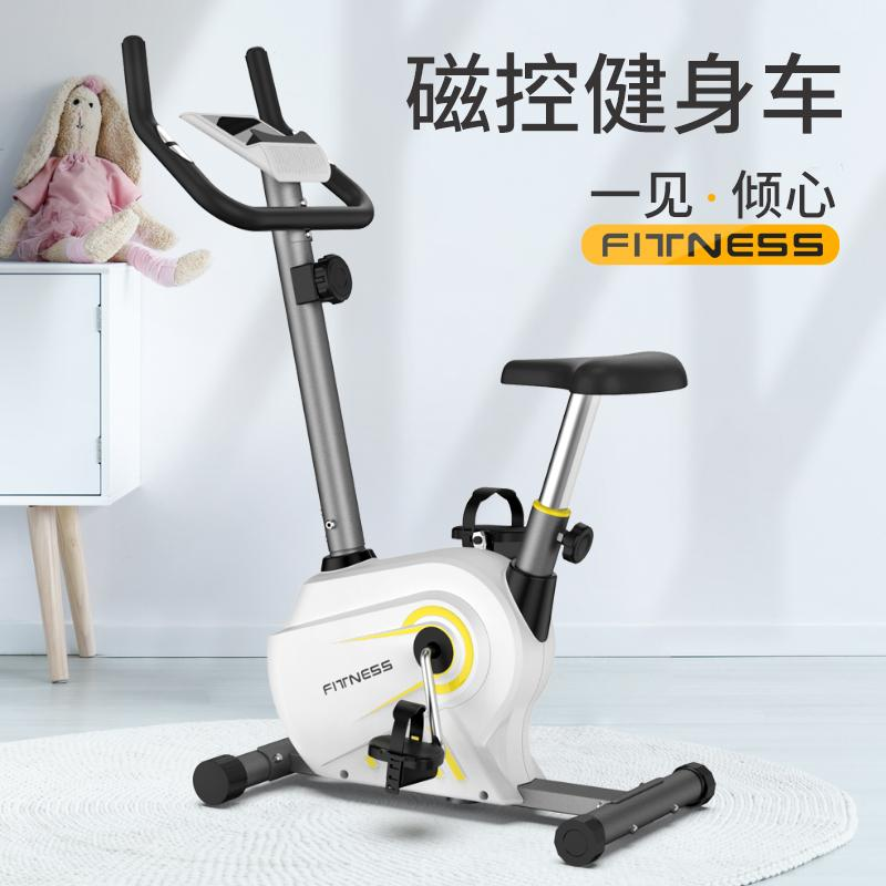 磁控單車健身器材家用健身單車室內腳踏車運動減肥器健身房單車 1